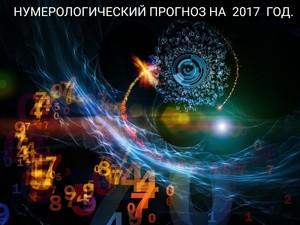 Технология вычисления чисел