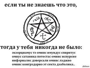 Заклинание на удачу черная магия рука колдуна